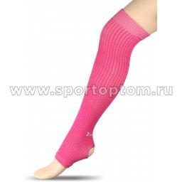 Гетры для гимнастики и танцев INDIGO Компрессионные ЛВ3 Фуксия
