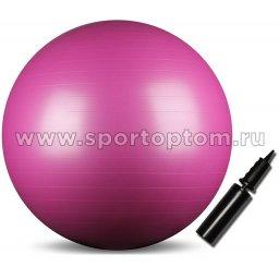 Мяч гимнастический INDIGO Anti-burst с насосом  IN002 65 см Сиреневый