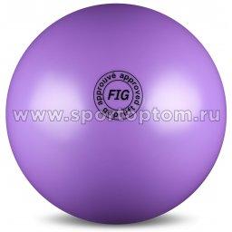 Мяч для художественной гимнастики силикон FIG Металлик 420 г AB2801 19 см Сиреневый