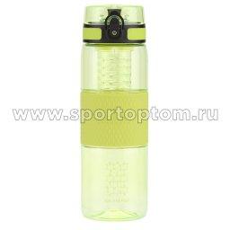 Бутылка для воды с нескользящей вставкой, колбой,сеточкой  UZSPACE   тритан  5061 700 мл Зеленый