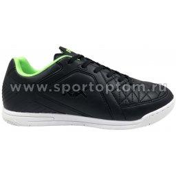 Бутсы футбольные зальные RGX ZAL-038 Черный