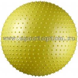 Мяч гимнастический массажный INDIGO   97404 IR 65 см Синий