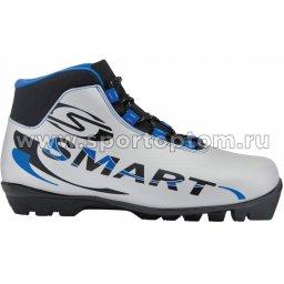 Ботинки лыжные SNS SPINE Smart синтетика, мех м457/2 Серо-черный