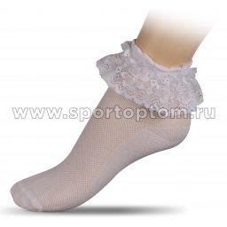 Носки для гимнастики и танцев с кружевом INDIGO А13ж Белый
