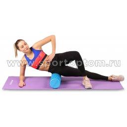 Ролик массажный для йоги INDIGO Foam roll (5)