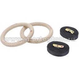 Кольца гимнастические Кроссфит деревянные на стропах INDIGO с метал. пряжками 97654 IR                  18 см