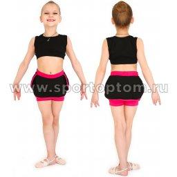 Юбочка шорты гимнастическая с окантовкой INDIGO SM-351 36 Черный-фуксия