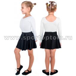 Юбочка гимнастическая лукра INDIGO SM-079 24-26 Черный