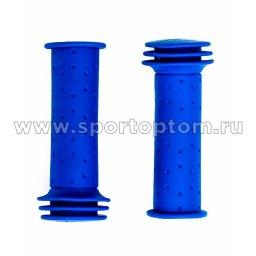 Вело Ручки  детские H-G 96 10,2 см Синий