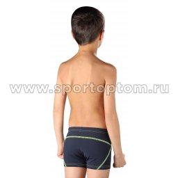 Плавки-шорты детские SHEPA 051 Серо-зеленый (2)