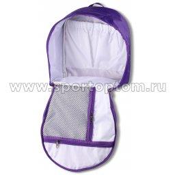 Рюкзак для художественной гимнастики INDIGO SM-200 (9)