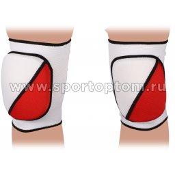 Наколенник волейбольный INDIGO 2009А-TSP Бело-красный