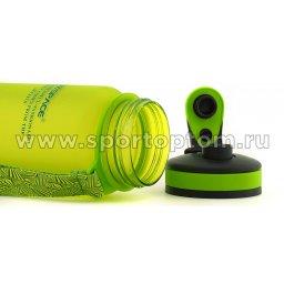 Бутылка для воды с сеточкой и мерной шкалой UZSPACE 650мл тритан 3030 Зеленый матовый (2)