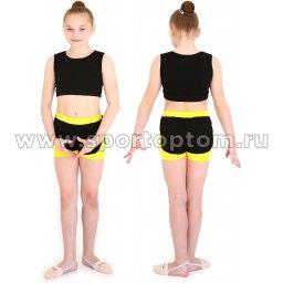 Шорты двойные гимнастические детские c окантовкой INDIGO SM-346 28 Черно-желтый