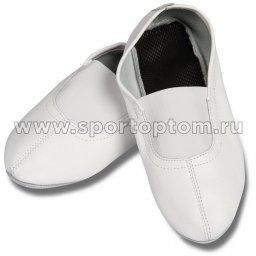 Чешки  кожаные с мягкой стелькой  GA012 Белый