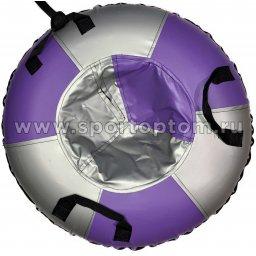 Санки Ватрушка Мега (армированный тент 600 ) SM-245 105 см Металлик-фиолетовый