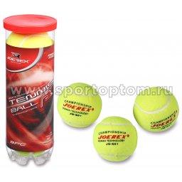 Мяч для большого тенниса JOEREX (3 шт в тубе) тренировочный JO601 Желтый