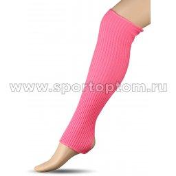 Гетры для гимнастики и танцев Шерсть СН1 50 см Розовый