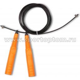 Скакалка высокооборотная Кроссфит стальной шнур в оплетке Pro Supra 2,9 м 416 2,9 м Черно-оранжевый