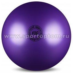 Мяч для художественной гимнастики силикон FIG Металлик 420 г AB2801 19 см Фиолетовый