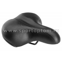 Вело Седло  AZ-5555 250*210 мм Черный