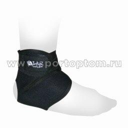 Суппорт голеностопа неопреновый INDIGO   901 NB Черный