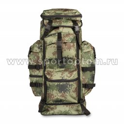 Рюкзак  Охотник жесткая спина SM-210 70 л Цифра Большая