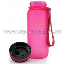 Бутылка для воды с сеточкой и мерной шкалой UZSPACE 650мл тритан 3030 Розовый матовый (3)