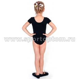 Купальник гимнастический короткий рукав  INDIGO SM-189 Черный (2)