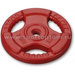 Диск обрезиненный 26 мм INDIGO с хватом IN136 2,5 кг Красный
