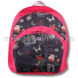 Рюкзак для художественной гимнастики INDIGO SM-200 (6)