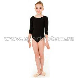 Купальник гимнастический рукав 3-4 INDIGO SM-137 Черный (1)