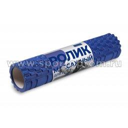 Ролик массажный для йоги INDIGO PVC IN187 Синий 1
