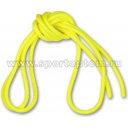 Скакалка для художественной гимнастики Утяжеленная 165 г AMAYA соревновательная 3403000 3 м Флуоресцентный желтый