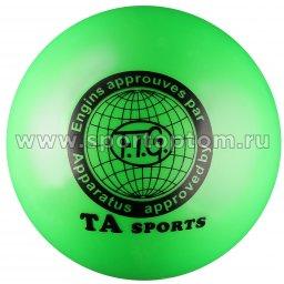 Мяч для художественной гимнастики металлик 400 г I-2 19 см Зеленый