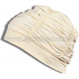 Шапочка для плавания  ткань LUCRA SM женская  с драпировкой SM-092 Бежевый