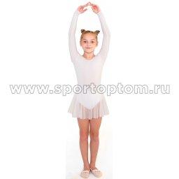 Купальник гимнастический хб с  Юбочкой  INDIGO SM-190 Белый (1)