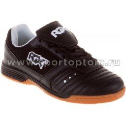 Бутсы футбольные зальные RGX ZAL-003 Черный