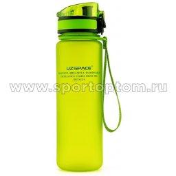 Бутылка для воды UZSPACE тритан  3037 650 мл Лаймовый