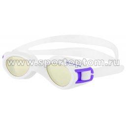 Очки для плавания детские BARRACUDA TITANIUM JR  30920 Бело-фиолетовый