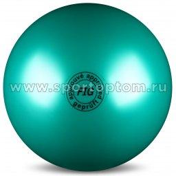 Мяч для художественной гимнастики силикон FIG Металлик 420 г AB2801 19 см Зеленый