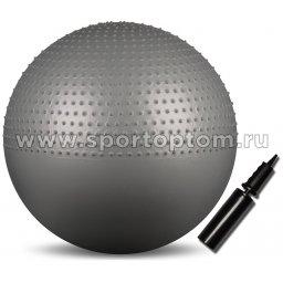 Мяч гимнастический массажный  2 в 1 INDIGO Anti-burst с насосом   IN003 65 см Серый металлик