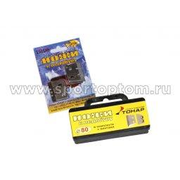 Ножи для ледобура ЛР 80 2шт (желт) ЛР 80