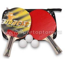 Набор для настольного тенниса DOBEST 2 звезды (2 ракетки, 3 шарика, чехол) 01 BB