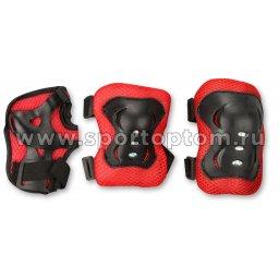 Защита роликовая  тройная детская FB-HD                     XS Красный