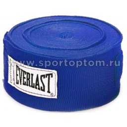 Бинт боксёрский EVERLAST  4454RBU 3 м Синий