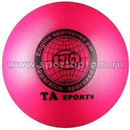 Мяч для художественной гимнастики металлик 400 г I-2 19 см Розовый