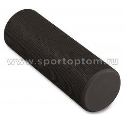Ролик массажный для йоги INDIGO Foam roll  IN021 45*15 см Черный