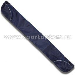 Чехол-сумка для трекинговых палок для скандинавской ходьбы Темно-Синий