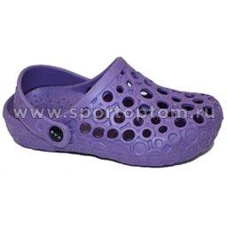 Сабо женские Какаду 32-33 Д002 Фиолетовый           32-33 Фиолетовый